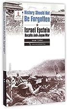 History Should Not Be Forgotten: Israel…