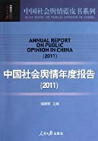 2011-Annual Report of Public Opinion in…