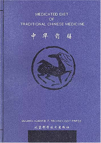 medicated-diet-of-traditional-chinese-medicine