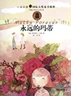 Matty Forever (Chinese Edition) by Fen Shan