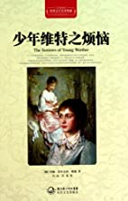 The Sorrows of Young Werther (Chinese…