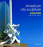 American City Sculpture by Chen Ciliang