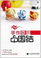 Books genuine handmade happy Chinese knot by…