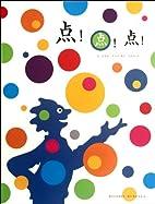 Dot! Dot! Dot! (Chinese Edition) by fu lei…