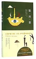 Libro de las Preguntas (Chinese Edition) by…