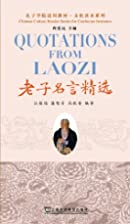 Quotations from Laozi (Chinese Edition) by…