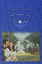 Gone with the Wind-Translation Classics…