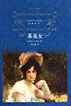 The Lady of the Camellias (Chinese Edition)…