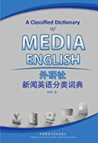 collins Agency: News in English Category…