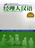 Chinese for ManagersPhonetics (Chinese…