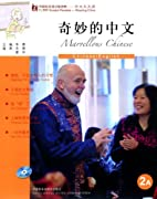 Marvellous Chinese (2A) (FLTRP Graded…