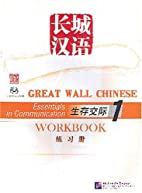 Great Wall Chinese: Essentials in…