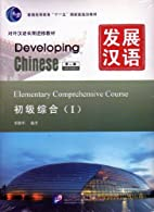 Developing Chinese: Elementary Comprehensive…