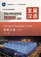 Developing Chinese: Advanced Speaking Course…
