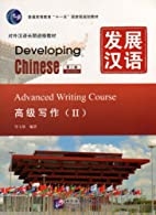 Developing Chinese: Advanced Writing Course…