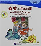 The Chinese New Year - The Nian Monster…