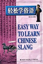 Easy Way to Learn Chinese Slang (Chinese…