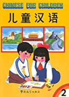 Chinese for Children 2(er Tong Han Yu) by…