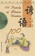 100 Pearls of Chinese Wisdom (Gems of the…