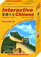 Interactive Chinese (Chinese Edition) by…