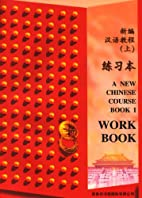 A NEW CHINESE COURSE BOOK 1 (WORKBOOK) by .