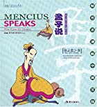 Mencius Speaks: The Cure for Chaos…
