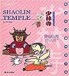 Shaolin Temple by Tsai Chih Chung