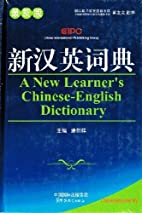 A New Learners Chinese-English Dictionary by…
