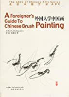 A Foreigner's Guide to Chinese Brush…