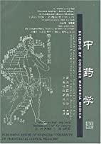 Science of Chinese Materia Medica by Decai…