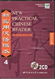 Liu Xun: Audio CDs For New Practical Chinese Reader Workbook Vol.4 (Chinese Edition)