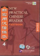 5CDs for New Practical Chinese Reader…