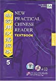 Liu Xun: Audio of New Practical Chinese Reader Textbook 5 (4cd Version) (Chinese Edition)