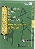 Liu Xun: El Nuevo Libro De Chino Practico Libro De Ejercicios 1 - 2CD