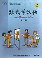 Learn Chinese with Me: DVD-ROM 3 (English…