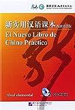 Liu Xun: El Nuevo Libro de Chino Practico
