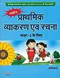 Khurmi, R. S.: A Textbook of Hydraulic Machines
