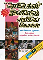 Rapidex English for Tamil Speakers by R.K.…