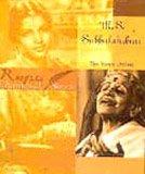 M.S. Subbulaksbui: The Voice Divine by V…