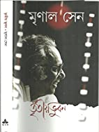 Tritiya Bhuban by Mrinal Sen