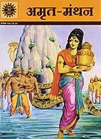 Amruth Manthan by Toni Patel