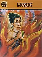 Prahlad by Kamala Chandrakant