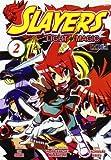 Kanzaka, Hajime: Slayers 2 Light Magic (Spanish Edition)
