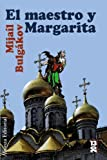 Bulgakov, Mikhail Afanasevich: El maestro y Margarita / The Master and Margarita (Spanish Edition)