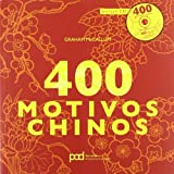 Graham McCallum: 400 MOTIVOS CHINOS. Diseno grafico (Spanish Edition)