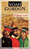 Gordon, Noah: El Ultimo Judio