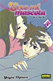 Ogawa, Yayoi: Eres mi mascota 4 / Tramp Like Us 4 (Eres Mi Mascota / Tramp Like Us) (Spanish Edition)