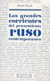 Pascal, Pierre: Grandes Corrientes Pensamiento Ruso/ Great Currents Russian Thought