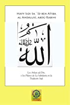 Islam y Shadzilíes (Spanish Edition)…