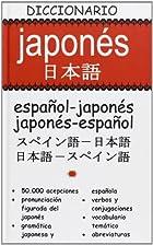 Japonés diccionario español-japonés,…